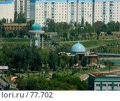 Купить «Ташкент, Памятник жертвам репрессий 1937 года в Узбекистане», фото № 77702, снято 25 августа 2007 г. (c) Ashot  M.Pogosyants / Фотобанк Лори