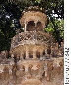 Купить «Башня в парке», эксклюзивное фото № 77842, снято 29 июля 2007 г. (c) Михаил Карташов / Фотобанк Лори