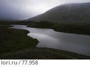 Купить «Полярный Урал. Утро.», фото № 77958, снято 7 августа 2007 г. (c) Роман Коротаев / Фотобанк Лори