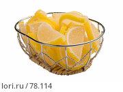 Купить «Лимонный мармелад», фото № 78114, снято 28 августа 2007 г. (c) Влад Нордвинг / Фотобанк Лори