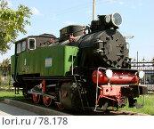 Купить «Узбекистан, Ташкент. Музей железнодорожного транспорта», фото № 78178, снято 1 сентября 2007 г. (c) Ashot  M.Pogosyants / Фотобанк Лори