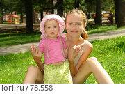 Купить «На прогулке», фото № 78558, снято 30 июля 2007 г. (c) Гладских Татьяна / Фотобанк Лори