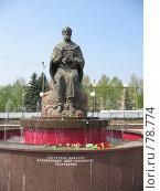 Купить «Святитель Николай», фото № 78774, снято 9 мая 2005 г. (c) Денис Бормотин / Фотобанк Лори