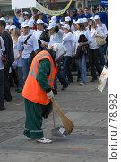 Купить «Млад и стар», фото № 78982, снято 2 сентября 2007 г. (c) Дмитрий Карасев / Фотобанк Лори