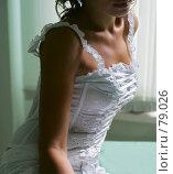 Купить «Прекрасное белое платье», фото № 79026, снято 25 августа 2007 г. (c) Vasily Smirnov / Фотобанк Лори