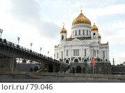 Купить «Храм Христа Спасителя справа», фото № 79046, снято 1 сентября 2007 г. (c) Алексей Довгуля / Фотобанк Лори