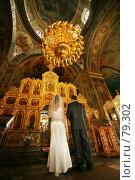 Купить «Свадебная церемония», фото № 79302, снято 2 сентября 2007 г. (c) Морозова Татьяна / Фотобанк Лори