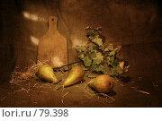Купить «Дюшес», фото № 79398, снято 6 февраля 2007 г. (c) Николай Федорин / Фотобанк Лори