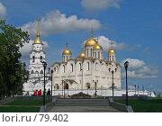 Купить «Успенский собор  г.Владимир», фото № 79402, снято 1 августа 2007 г. (c) Таня Нотта / Фотобанк Лори