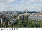 Купить «Панорама Москвы. Юго-Запад», фото № 79490, снято 2 сентября 2007 г. (c) Юрий Синицын / Фотобанк Лори