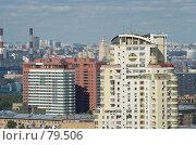 Купить «Панорама Москвы. Юго-Запад. Жилые дома», фото № 79506, снято 2 сентября 2007 г. (c) Юрий Синицын / Фотобанк Лори