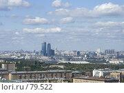 Купить «Панорама Москвы», фото № 79522, снято 19 августа 2018 г. (c) Юрий Синицын / Фотобанк Лори