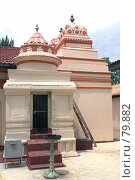 Купить «Индуистский храм», фото № 79882, снято 16 июня 2007 г. (c) Валерий Шанин / Фотобанк Лори