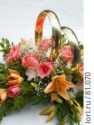 Купить «Свадебный букет», фото № 81070, снято 18 августа 2007 г. (c) Николай Туркин / Фотобанк Лори