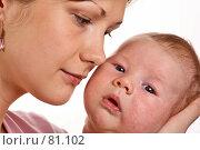 Купить «Материнство», фото № 81102, снято 20 июля 2007 г. (c) Владимир Мельник / Фотобанк Лори