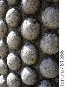 Купить «Узор из камня», эксклюзивное фото № 81866, снято 29 июля 2007 г. (c) Михаил Карташов / Фотобанк Лори