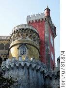 Купить «Башни замка Пена», эксклюзивное фото № 81874, снято 17 августа 2018 г. (c) Михаил Карташов / Фотобанк Лори