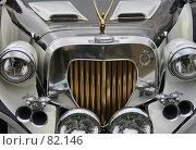 Купить «Экскалибур Фантом», эксклюзивное фото № 82146, снято 8 июля 2007 г. (c) Журавлев Андрей / Фотобанк Лори