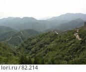 Купить «Великая Китайская Стена», фото № 82214, снято 7 сентября 2007 г. (c) Екатерина Овсянникова / Фотобанк Лори