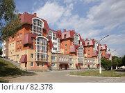 Пример современной архитектуры. Стоковое фото, фотограф Поляков Денис / Фотобанк Лори