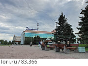 Купить «Город Кириши. Ленинградская область.», фото № 83366, снято 5 сентября 2007 г. (c) Олег Безручко / Фотобанк Лори