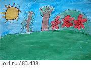 Купить «Детский рисунок ребенка шести лет. Пусть всегда будет солнце, Пусть всегда будет небо», иллюстрация № 83438 (c) Таня Тараканова / Фотобанк Лори