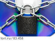 Купить «Защита ваших данных», фото № 83458, снято 11 февраля 2007 г. (c) Андрей Щекалев (AndreyPS) / Фотобанк Лори
