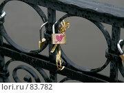 Серия фотографий «Замок для счастья» Стоковое фото, фотограф Parmenov Pavel / Фотобанк Лори