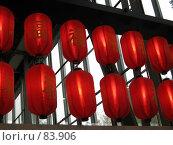 Купить «ХХ книжная выставка-ярмарка. Почетный гость - Китай.», фото № 83906, снято 8 сентября 2007 г. (c) Бугаева Вероника Владимировна / Фотобанк Лори