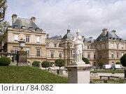 Купить «Люксембургский дворец. Париж», эксклюзивное фото № 84082, снято 7 мая 2007 г. (c) Юлия Кузнецова / Фотобанк Лори