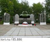 Купить «Памятник в г. Краснокаменске», фото № 85886, снято 10 сентября 2007 г. (c) Геннадий Соловьев / Фотобанк Лори