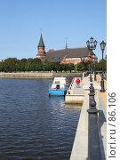Купить «Этнографический комплекс «Рыбная деревня», причал», фото № 86106, снято 6 сентября 2007 г. (c) Parmenov Pavel / Фотобанк Лори