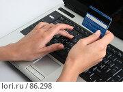Купить «Девушка вводит в компьютер данные своей кредитной карточки для покупки в Интернете», фото № 86298, снято 23 июня 2007 г. (c) Harry / Фотобанк Лори