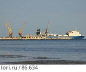 Купить «Грузовое судно», фото № 86634, снято 7 сентября 2007 г. (c) Нетичук Александр / Фотобанк Лори