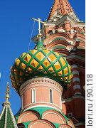 Купить «Собор Василия Блаженного», фото № 90118, снято 20 сентября 2007 г. (c) Лифанцева Елена / Фотобанк Лори