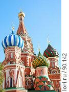 Купить «Собор Василия Блаженного», фото № 90142, снято 20 сентября 2007 г. (c) Лифанцева Елена / Фотобанк Лори
