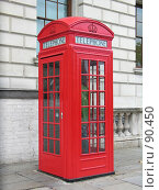 Купить «Красная лондонская будка», фото № 90450, снято 29 сентября 2007 г. (c) Екатерина Овсянникова / Фотобанк Лори