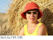 Купить «Женщина в панамке», эксклюзивное фото № 91130, снято 11 августа 2007 г. (c) Natalia Nemtseva / Фотобанк Лори