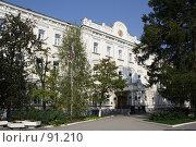 Рязанский Государственный Университет,  главный корпус (2007 год). Стоковое фото, фотограф Поляков Денис / Фотобанк Лори