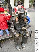 Купить «Скульптура пожилого человека.Кировка.Челябинск», фото № 91458, снято 24 сентября 2007 г. (c) Михаил Мандрыгин / Фотобанк Лори
