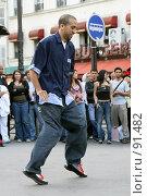 Купить «Танец на Монмартре», фото № 91482, снято 7 января 2005 г. (c) Михаил Мандрыгин / Фотобанк Лори