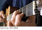Купить «Новая гитара», фото № 91554, снято 1 октября 2007 г. (c) Квитченко Лев / Фотобанк Лори