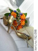 Купить «Свадебные аксессуары   Wedding an accessory», фото № 92098, снято 18 августа 2018 г. (c) Морозова Татьяна / Фотобанк Лори