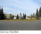 Площадь Ленина города Петрозаводска (2007 год). Редакционное фото, фотограф Юрий Драгунов / Фотобанк Лори