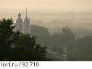 Купить «Городское утро», фото № 92710, снято 23 мая 2005 г. (c) Юрий Егоров / Фотобанк Лори