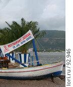 """Старая лодка у ресторана """"JADRAN"""" (2007 год). Редакционное фото, фотограф Надежда Климовских / Фотобанк Лори"""