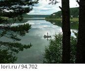 Рыбалка. Стоковое фото, фотограф Герман Филатов / Фотобанк Лори
