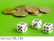 Купить «Игральные кости и монеты (dices and coins)», фото № 95134, снято 27 октября 2006 г. (c) Минаев С.Г. / Фотобанк Лори