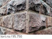 Купить «Каменные джунгли. (Stone jungle.)», фото № 95750, снято 8 октября 2007 г. (c) Анатолий Теребенин / Фотобанк Лори
