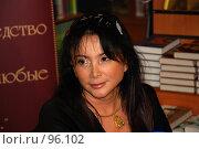 Купить «Марина Юденич, писательница», фото № 96102, снято 9 октября 2007 г. (c) Зайцев Алексей / Фотобанк Лори